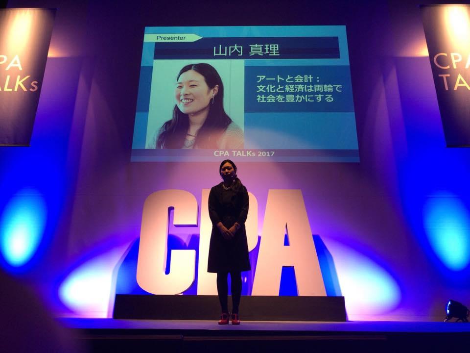 CPA Talks 2017